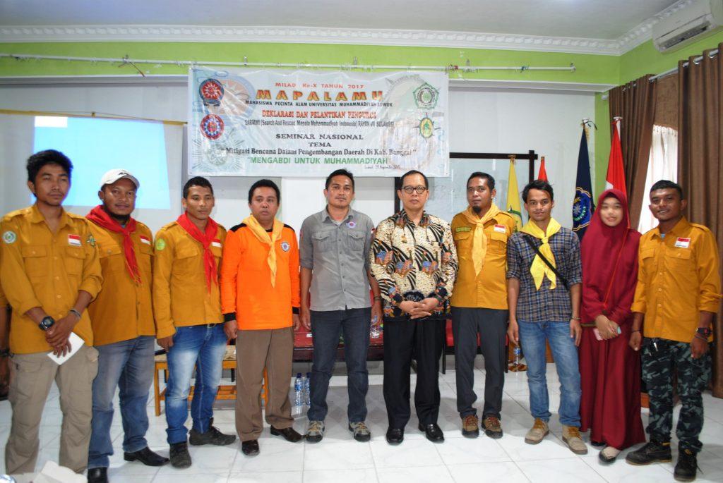 Sekretaris Diktilitbang PP Muhammadiyah Lantik Pengurus Rayon 7 Sulawesi SARMMI